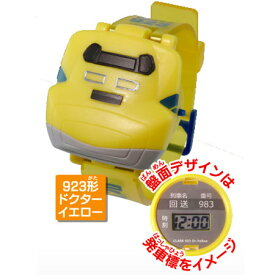 送料無料 トレインウォッチ 923形ドクターイエロー 単品 しんかんせん アニメ タカラトミー 時計 グッズ おもちゃ ガチャ キッズ 腕時計 はやぶさ こまち かがやき のぞみ ドクターイエロー