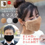 mask32
