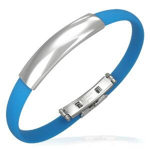 ブルーラバーステンブレス シンプル ゴム 青色 水色 サージカルステンレス316L メンズ レディース 腕輪 手首 ペア アクセサリー ウオッチ 低アレルギー 水に強く錆びにくい 毎日使いにも