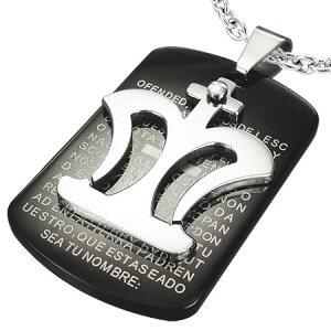 クラウンチャームステンレスドッグタグ 王冠 ブラック 黒色 サージカルステンレス316L ネックレス トップ ステンレスパーツ チョーカー メンズ レディース 低アレルギー