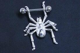 [ 14G ニップル ヘリックス ] 蜘蛛 ストレートバーベル チャーム 14ゲージ 軟骨 乳首 胸 耳 乳輪 ボディピアス メンズ レディース サージカルステンレス316L 揺れる ボディーピアス くも クモ スパイダー シールド 別売り16Gに変更可能