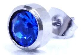 8mmジュエルステンレスピアス(サファイア)/1個販売 青色 ブルー 大きい ビッグジュエル サージカルステンレス ジルコニア台座ピアス シンプル メンズ レディース シンプル ファーストピアスにも 20G 20ゲージ 軟骨 耳