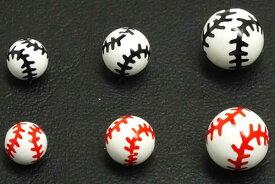 [14G用 ボディピアス用ネジパーツ] ベースボールねじボール/14ゲージ 14G おもしろ キャッチ アクリル ネジ式 ネジタイプ スクリュー 野球ボール 樹脂 バーベル用 サーキュラー用 ラブレット用 へそピアス用 止め具 留め具 ネジ玉 DIY オリジナル 組み換え
