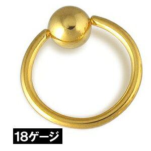 [ 18G 金メッキ ]ゴールド キャプティブビーズリング 18ゲージ リング型 ボディピアス サージカルステンレス316L 低アレルギー メンズ レディース 内径 大きい 小さい ファーストピアス 耳