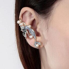 プリンセスマーメイドイヤーフックピアス 人魚 真珠 パール おとぎ話 イヤーカフ イヤークリップ イヤーフック レディース 結婚式 入学式 卒業式 個性的 耳飾り アクセサリー マーメード 大きい 耳に被せる ラインストーン 20G 20ゲージ 面白い おもしろ ハロウィーン
