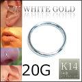 14金ホワイトゴールドシームレスリング(9mm)