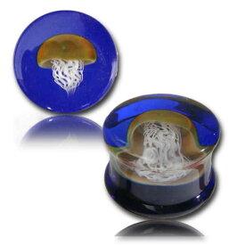 パイレックスガラスプラグ(クラゲ) 1個販売 12mm 12.0mm 12ミリ 16mm 16.0mm 16ミリ ボディピアス 低アレルギー プラグ メンズ レディース ダブルフレア キノコ きのこ マッシュルーム おもしろ 面白い オモシロ 青色 ブルー プレゼント ギフト ハンドメイド 大きい