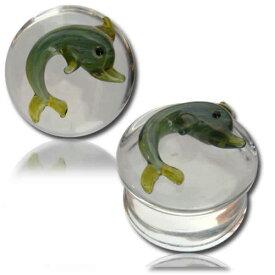 パイレックスガラスプラグ(ドルフィン) 1個販売 12mm 12.0mm 12ミリ 14mm 14.0mm 14ミリ 16mm 16.0mm 16ミリ パイレックスガラス ボディピアス 金属アレルギー メンズ レディース 透明 クリアガラス ハンドメイド 手作り イルカ 強化ガラス ボディーピアス おもしろ 面白い