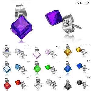 スモールアイスキューブステンレスピアス/1個販売 氷のようなピアス 四角形 サイコロ キュービック ジュエル ジルコニア サージカルステンレス316L 20G 20ゲージ メンズ レディース メンズ ペ