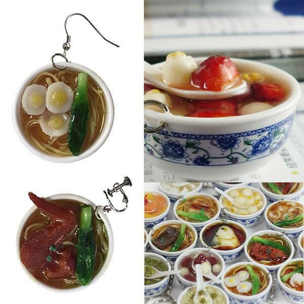 中華料理ステンレスピアス/イヤリング(1個販売)おもしろ ステンレスピアス イヤーカフ ユニーク 食玩 食品サンプル おもちゃ メンズ レディース ノンホールピアス ノンホール あけない 面白いピアス 個性的 ネタ 笑う