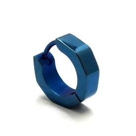 六角形のブルーナットフープピアス 1個販売 サージカルステンレス316L メンズ レディース ステンレスピアス 低アレルギー 軟骨 耳 中折れ 18G 18ゲージ リングピアス 青色 青い おもしろ 面白い オモシロ ユニーク ワンタッチ 男性人気 彼氏 メンズピアス シンプル プレーン