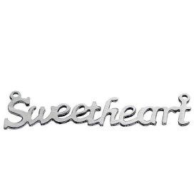 メッセージステンレスパーツ(Sweet heart)スイートハート 英語 アルファベット メッセージ サージカルステンレス316L ペンダント トップ ネックレス ボディピアス ピアス ブレスレット アクセサリー チャーム DIY イヤリング アンクレット メンズ レディース プレゼント
