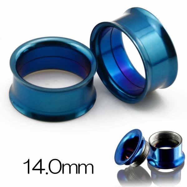 [ 14mm 青色 ダブルフレア ネジタイプ] ブルーダブルフレア ネジ式 14.0mm ボディピアス ボディーピアス サージカルステンレス316L 低アレルギー ホールピアス メンズ レディース 埋め込み 耳 両側が広がっているタイプ 装着簡単 男性 女性 ホールトゥピアス 定番 シンプル