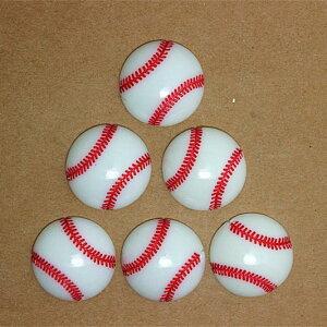 ベースボールアクリルパーツ 1個販売 野球ボール おもしろ ユニーク 面白い 個性的 ピアス パーツ プラスティック イヤリング 貼り付け マグネットピアス チャーム ストラップ 硬球 ネイル