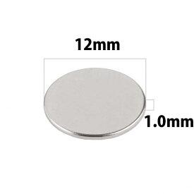 マグネットパーツ(12mmx1mm) 1個販売 磁石 ピアス イヤリング マグネット DIY用 マグネットピアス メンズ レディース キャッチ 貼る 磁力 自分で作る マグピ アクセサリー 薄い 手芸 フリマ 12ミリ 大きめ 大きい フラット 平ら 自分で作る 1ミリ 手作り ノンホール