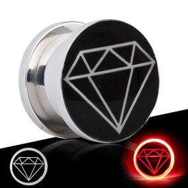 フラッシュ LED ライト トンネル(ダイヤモンド) 0G 0ゲージ 00G 00ゲージ 12.0mm 12mm 14.0mm 14mm 16.0mm 16mm 18.0mm 18mm 20.0mm 20mm 面白い 個性 電池 発光 おもしろ ネオン 夜 サージカルステンレス316L ボディピアス メンズ レディース 光る 埋め込み ネジタイプ
