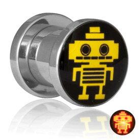 フラッシュ LED ライト トンネル(ロボット) 0G 0ゲージ 00G 00ゲージ 12.0mm 12mm 14.0mm 14mm 16.0mm 16mm 18.0mm 18mm 20.0mm 20mm おもしろ 発光 電池 面白い ユニーク サージカルステンレス316L ボディピアス メンズ レディース 低アレルギー 光る 埋め込み ネジ式