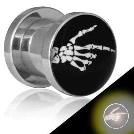 フラッシュ LED ライト トンネル(スカルハンド) 0G 0ゲージ 00G 00ゲージ 12.0mm 12mm 14.0mm 14mm 16.0mm 16mm 18.0mm 18mm 20.0mm 20mm 発光 電池 サージカルステンレス316L ボディピアス メンズ レディース ドクロの手 ガイコツ ネオン 光る スカル 埋め込み ネジ式