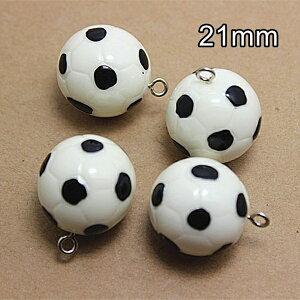 サッカーボールアクリルパーツ 1個販売 丸環付き マルカン フットボール スポーツ 3D 球体 玉 ボール おもしろ ユニーク 面白い 個性的 アクセサリー ピアス パーツ プラスティック イヤリン