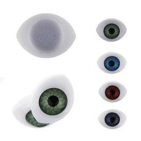 10mmx14mm 目玉アクリルパーツ/1個販売(S) スモールサイズ アイ 眼 眼球 ブルー グリーン パープル グレー 人形 ドール ぬいぐるみ 面白い ピアス パーツ プラスティック 貼り付け チャーム ネイル デコレーション フィギア 部品 ハンドメイド 手作り 材料 平ら DIY