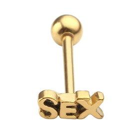 [おもしろ ボディピアス 14G] ゴールドSEXバーベル ボディピアス 14ゲージ 軟骨 耳 ヘリックス アンテナ 舌ピアス ベロ メンズ レディース ストレートバーベル 面白い ステンレス セックス ロゴ 英語 メッセージ 金色 金メッキ 個性的 プレゼント ギフト ペアルック