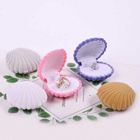シェルギフトケース 貝殻 おもしろ ラッピングボックス 指輪 リング ピアス イヤリング ネックレス 贈り物 店舗用 業務用 個性的 ユニーク プレゼント ディスプレイ 収納 ショーケース ギフトボックス ラッピング 立体 3D 面白い ユニーク 白色 青色 茶色 グレイ ピンク