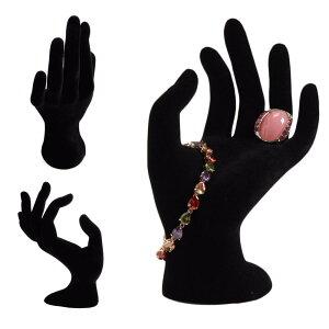 ハンドディスプレイ(ベルベット:ブラック) 黒色 絨毯のよう ベロア 手の形 おもしろ アクセサリースタンド ジュエリー ブレスレット バングル 指輪 リング 飾る 店舗用 お店 撮影用 マネ
