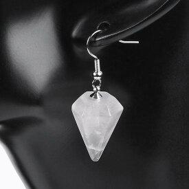 ピラミッドドロップ クリスタル ステンレスピアス 1個販売 透明 水晶 ヒーリングストーン 天然石風 ダイヤモンド型 揺れる シンプル 20G 20ゲージ フックピアス プレゼント 綺麗 ギフト 結婚式 人気 片耳 インディアンジュエリー パワーストーン メンズ レディース
