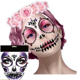 フェイス用(目元・アイブロー用) ジェムボディステッカー (スカルグリッター) 1シート 貼る シール アクセサリー クリスタル レディース メンズ 男 女 おもしろ 面白い 顔 ラインストーン ドクロ 骸骨 髑髏 がい骨 ブラック レッド ブルー 化粧 メイク 花嫁 パレード