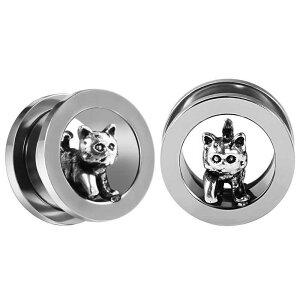 [0ゲージ 00ゲージ 12mm] 3D猫トンネル ボディピアス 0G 00G 12.0mm 12ミリ ボディーピアス ねこ ネコ キャット 可愛い アニマル 動物 キャット おもしろ 面白い コスプレ ハロウイン メンズ レディー