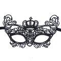 ブラックレースアイマスク(レパード)仮面仮装舞踏会大人ハロウィンハロウィーンブラックレースコットンボンデージ風黒い黒色ハロウィーン仮装コスチューム変装コスプレ返信メンズレディースおもしろ面白いボンテージ貴族おもしろ面白いSMコスプレ