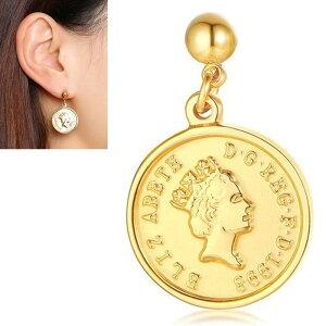 ゴールドコインチャーム ステンレスピアス 1個販売 メダル 金色 お金 揺れる おもしろ ユニーク 面白い 20G 20ゲージ クリスマス 女性 男性 大人 レディース メンズ キャッチピアス スタッドピ