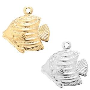 3D熱帯魚ステンレスパーツ/1個販売 ステンレスパーツ 魚 サカナ フィッシュ 可愛い 立体 面白い ペンダントトップ ネックレス チャームパーツ ピアス ブレスレット アクセサリー DIY アンクレ