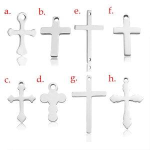いろいろな十字架クロスステンレスパーツ 1個販売 ペンダントトップ ネックレス チャームパーツ ピアス ブレスレット アクセサリー ボディピアス DIY アンクレット メンズ レディース 男性