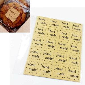 ハンドメイドシール 1シート(20個)販売 HAND MADE 手作り ステッカー ラベル タグ 茶色 ブラウンカラー 紙 ペーパー プレゼント ギフト 貼る 四角 スクエア DIY 封筒や箱に貼るシール 手作りア