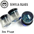 ゴリラガラスゾアプラグ(ZoaPlugs)