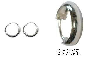 ラウンドシンプルリングピアス/12mm 1ペア 丸み 甲丸タイプのフープピアス シルバー925 耳たぶ 軟骨 20G 20ゲージ シルバーピアス 高級 銀の純度92.5% メンズ レディース ヘリックス シンプル プ