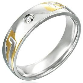 ゴールドラピステンレスリング(LRC058)サイズ/21号/26号 金色 クリスタル ジルコニア 丸みのあるリング ステンレスリング 指輪 サージカルステンレス316L 低アレルギー メンズ レディース ペアリング プレゼント ギフト 結婚 婚約 記念日 誕生日 ピンキーリング