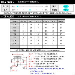 アバクロAbercrombie&Fitch正規品メンズカーゴハーフパンツCARGOSHORTS128-283-0763-378
