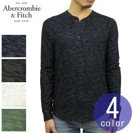 アバクロ Tシャツ メンズ 正規品 Abercrombie&Fitch 長袖Tシャツ ヘンリーネックTシャツ TEXTURED LONG-SLEEVE HENLEY
