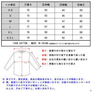 アバクロAbercrombie&Fitch正規品メンズワークシャツBLEACHWASHTWILLSHIRT125-168-2754-808