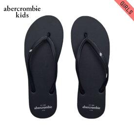 アバクロキッズ サンダル ガールズ 子供服 正規品 AbercrombieKids classic a&f flip flops 254-21 父の日 ギフト ラッピング