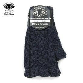 ブラックシープ BLACK SHEEP メンズ 手袋 HAND MADE FINGERLESS CABLE KNIT GLOVE SB08B DENIM MIX