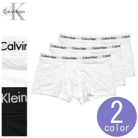 カルバンクライン Calvin Klein 正規品 メンズ ボクサーパンツ 3枚組 下着 アンダーウェア ローライズボクサー パンツ お得な3枚セット 3PACK LOW RISE TRUNKS