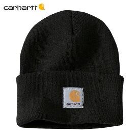 カーハート キャップ メンズ 正規品 CARHARTT ニットキャップ 帽子 ACRYLIC WATCH HAT A18 BLK