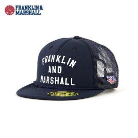 フランクリン マーシャル キャップ メンズ 正規販売店 FRANKLIN&MARSHALL 帽子 CAP NAVY CPUA910 7016 0167