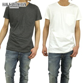 25%OFFセール 【販売期間 7/19 10:00〜7/26 01:59】 ハン HAN KJOBENHAVN 正規販売店 メンズ 2パック半袖ポケットTシャツ 2 PAC POCKET TEE WHITE-GREY D15S25