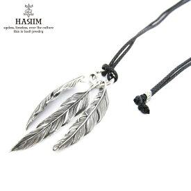 ハリム HARIM 正規販売店 ネックレス Owl feather set Necklace HRP036SVC
