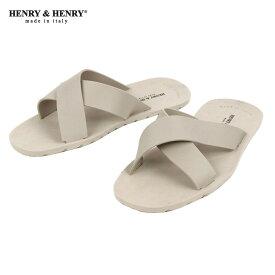 ヘンリーアンドヘンリー HENRY&HENRY 正規販売店 サンダル CROSS SANDAL BEIGE 45