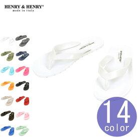 ヘンリーアンドヘンリー HENRY&HENRY 正規販売店 メンズ レディース ビーチサンダル トングサンダル フリッパー FRIPPER SANDAL